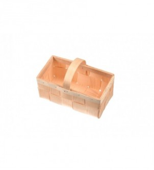 Koszyk pojemnik na kosmetyki 20x10,5x9cm